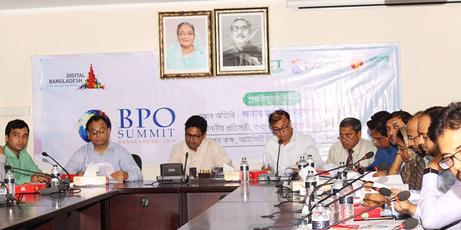 Preparatory meeting held at Ministry  for 'BPO Summit Bangladesh 2016'